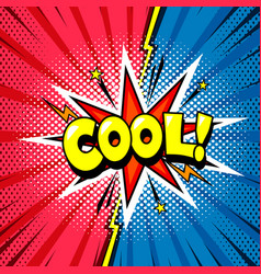 cool shout comic book cartoon style bubble vector image
