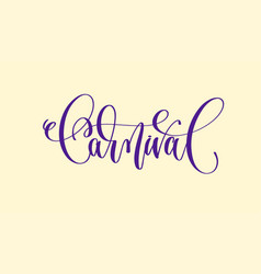hand lettering inscription text to mardi gras vector image