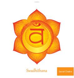 Sacral chakra svadhisthana glowing chakra icon vector