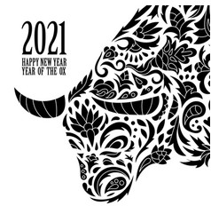 black and white 2021 greeting card for chinese vector image