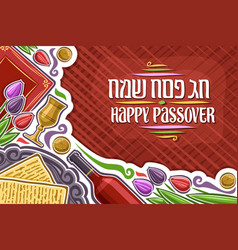 greeting card for passover holiday vector image