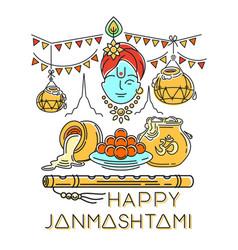 happy janmashtami annual hindu celebration vector image vector image