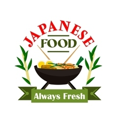 Japanese food always fresh restaurant icon vector