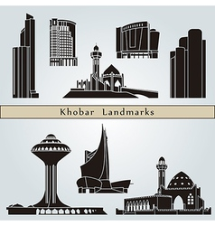 khobar landmarks and monuments vector image