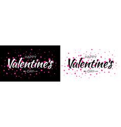 valentines day card valentine banner pink heart vector image