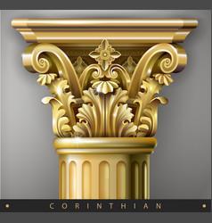 Gold corinthian column vector