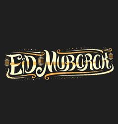 Greeting card for eid mubarak vector
