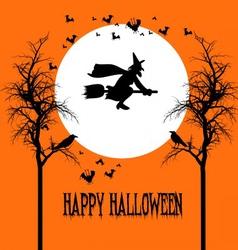 Scary Halloween vector image