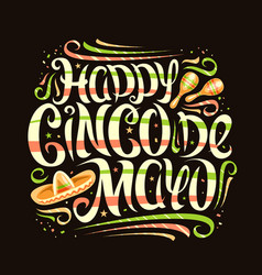greeting card for cinco de mayo vector image