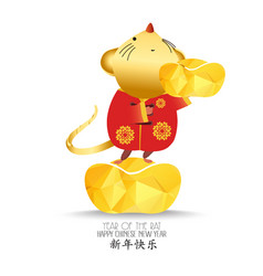 Little rat with holding chinese gold ingot vector