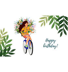 happy birthday isolated cute smiling girl on a vector image