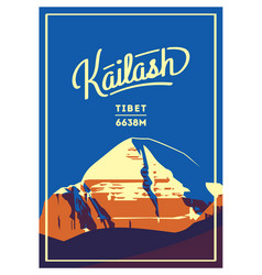 mount kailash in himalayas tibet outdoor vector image