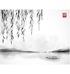 Willow tree far islands and little boat vector