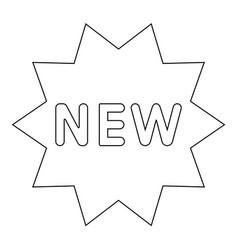 new symbol the black color icon vector image