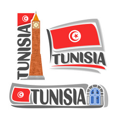 logo for tunisia vector image