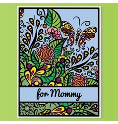 card Mother day Green background vector image vector image