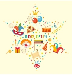 Happy Purim icon set in star shape template for vector image