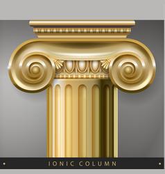 Gold ionic column vector