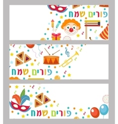 Happy Purim set template for banner Jewish vector image