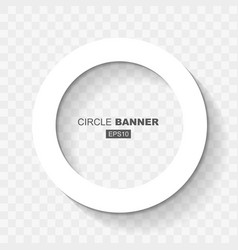 white abstract circle banner template vector image