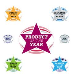bestseller star label vector image
