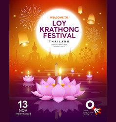 loy krathong festival building and landmark vector image