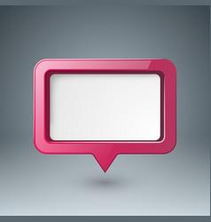 speech bubl icon dialog box info vector image vector image