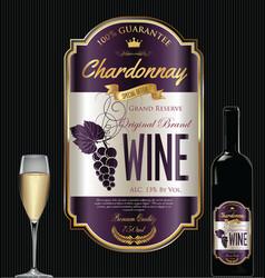 Luxury golden wine label 1 vector