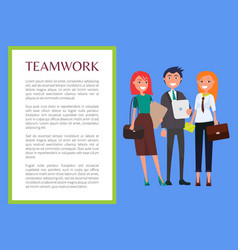 Teamwork banner with modern young business people vector