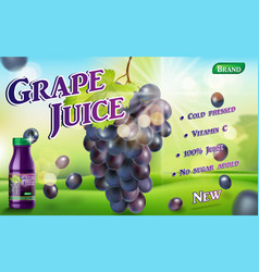 grape juice bottle with sunny bokeh background vector image