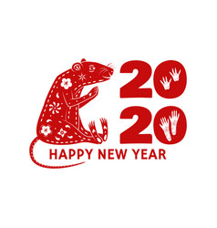 merry christmas and 2020 happy new year stamp vector image
