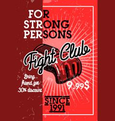 color vintage fight club banner vector image