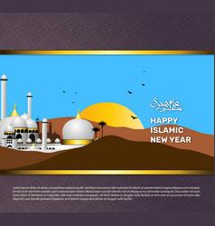 Happy islamic new year vector
