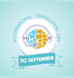 30 september international translation day vector