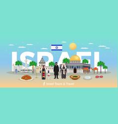 Israel concept vector