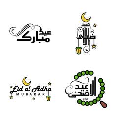 Modern pack 4 eidkum mubarak traditional vector