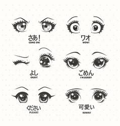 Set anime manga kawaii eyes with different vector