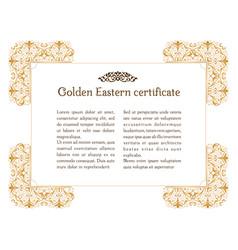 eastern gold vintage horizontal frame vector image