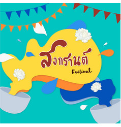 songkran thai festival water party vector image