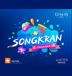 songkran travel thailand festival gun water vector image