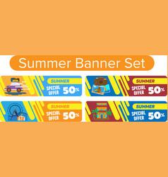 summer banner set vector image