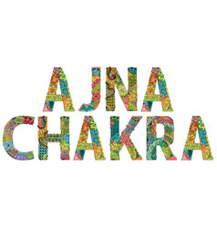 Ajna chakra entangle object vector
