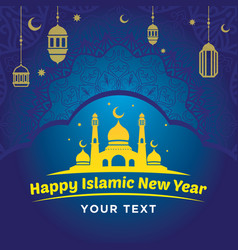 Year Wallpaper Islamic Vector Images (over 230)