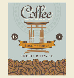Banner with coffee beans and itsukushima shrine vector