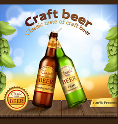 glass green and brown bottles with craft beer vector image