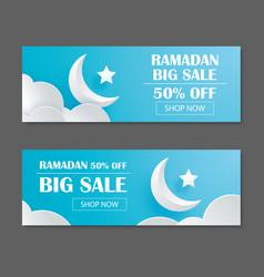 ramadan kareem sale banner design with crescent vector image