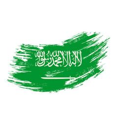 Saudi arabian flag grunge brush background vector