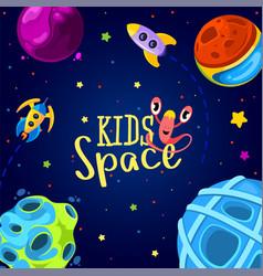 space frame design kids vector image