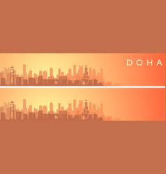 doha beautiful skyline scenery banner vector image