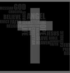 Cross religious words christian symbol vector